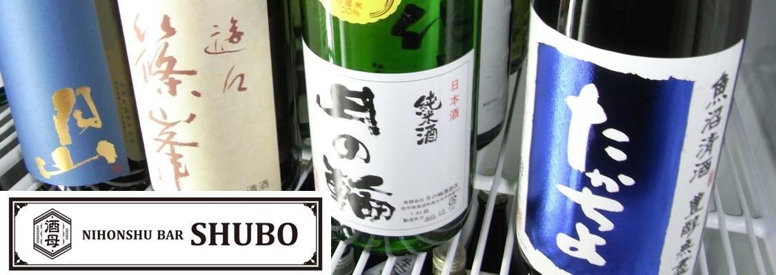 仲間と利き酒大会!